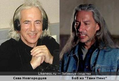 """Сева Новгородцев похож на беса из фильма """"Твин Пикс"""""""