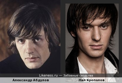 Александ Абдулов