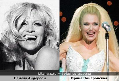 Памела Андерсон и Ирина Понаровская