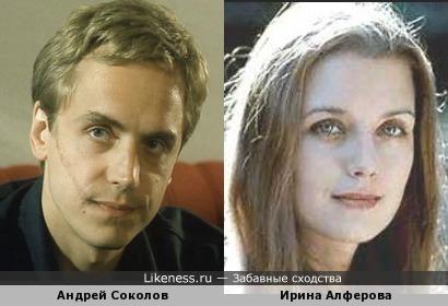 Андрей Соколов и Ирина Алферова как брат с сестрой