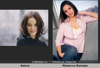 Ализе похожа на Мелисса Фумеро