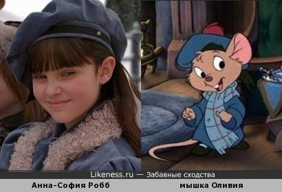 Анна-София Робб & мышка Оливия