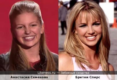Анастасия Семенова (ГолосДети2сезон) - удивительное сходство с Бритни Спирс