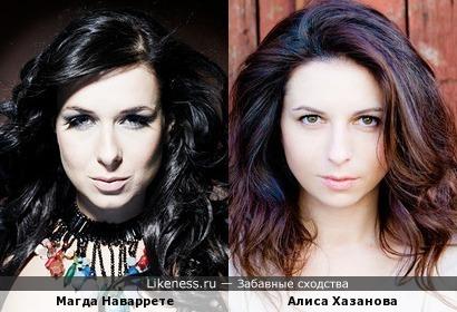 Магда Наваррете напомнила Алису Хазанову