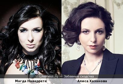 Магда Наваррете напомнила Алису Хазанову - вариант 2