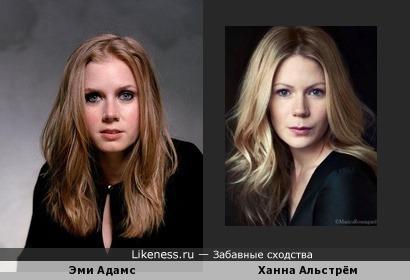 Эми Адамс похожа на Ханну Альстрём