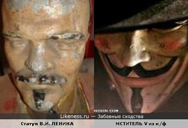 """Гипсовый Ленин похож на главного героя """"V значит Вендетта"""""""