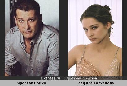 Ярослав Бойко и Глафира Тарханова