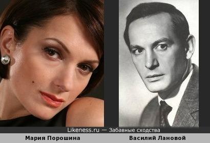 Мария Порошина и Василий Лановой