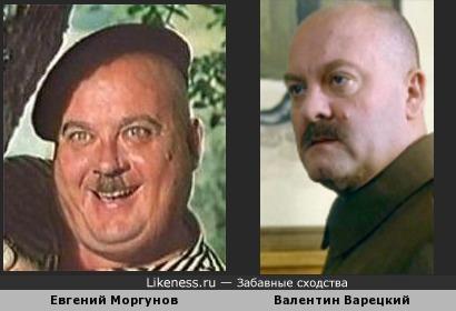 Евгений Моргунов и Валентин Варецкий