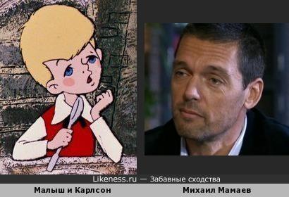 Малыш похож на Михаила Мамаева
