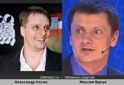 Александр Носик и Максим Ярица