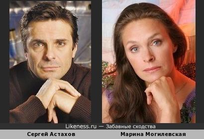 Сергей Астахов и Марина Могилевская