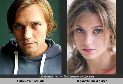 Никита Тюнин и Кристина Асмус