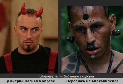 Дмитрий Нагие и персонаж из Апокалипсиса