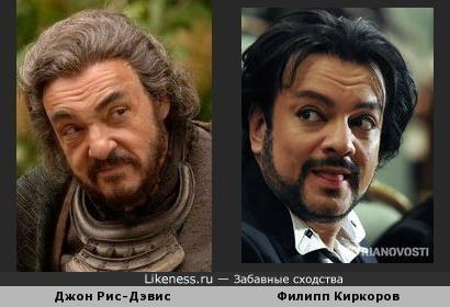 Джон Рис-Дэвис и Филипп Киркоров