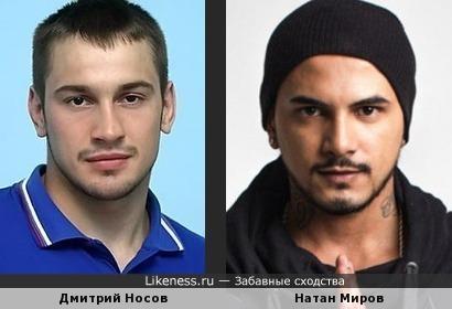 Дмитрий Носов и Натан Миров