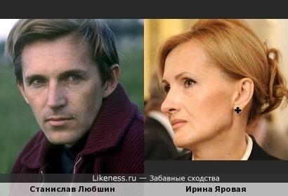 Станислав Любшин и Ирина Яровая