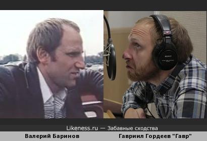 """Валерий Баринов и Гавриил Гордеев """"Гавр"""""""