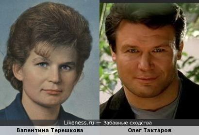 Валентина Терешкова и Олег Тактаров