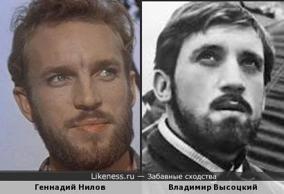 Геннадий Нилов и Владимир Высоцкий