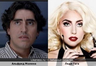 Альфред Молина и Леди Гага