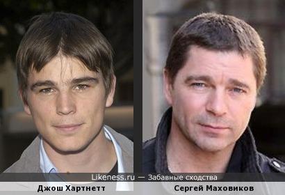 Джош Хартнетт и Сергей Маховиков