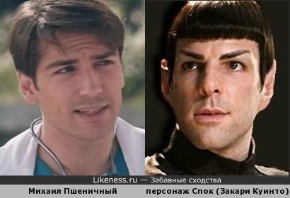 Михаил Пшеничный и персонаж Спок (Закари Куинто)