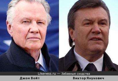 Джон Войт и Виктор Янукович