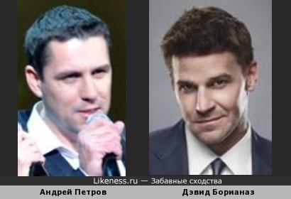 Андрей Петров и Дэвид Борианаз