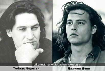 Тобиас Моретти похож на Джонни Деппа