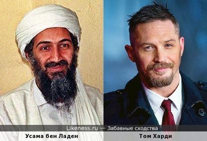 Том Харди похож на Усама бен Ладена