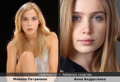 Анна Андрусенко и Мелина Петриелла