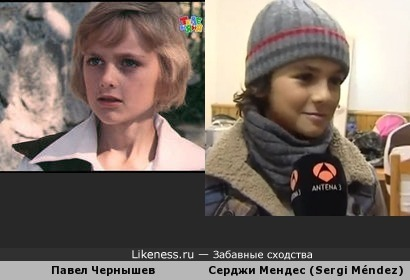 Главные герои фильмов путешествовали в поисках матери. Разница в 28 лет.
