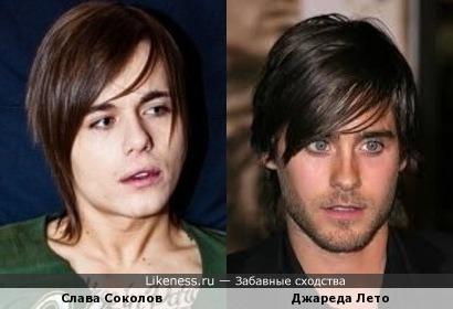 Слава Соколов из Аmаtory похож на Джареда Лето