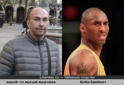 какой-то лысый мужчина похож на баскетболиста Коби Брайанта