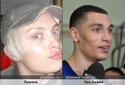 Парень похож на игрока НБА Зэка Лавина
