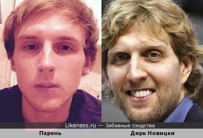 Неизвестный парень похож на игрока НБА Дирка Новицкого