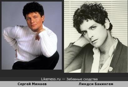 Сергей Минаев похож на Линдси Бакингема