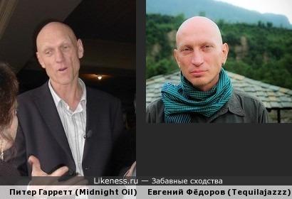 Питер Гарретт из Midnight Oil похож на вокалиста Tequilajazzz Евгения Фёдорова