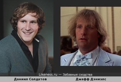 Актер Даниил Солдатов похож на актера Джефф Дэниэлс