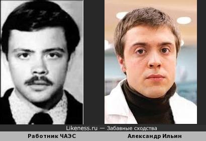 Работник ЧАЭС похож на Лобанова
