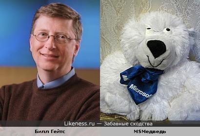 Билл Гейтс похож на подарочного медведя от Microsoft