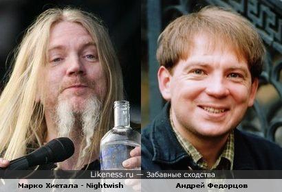 Андрей Федорцов похож на Марко Хиетала