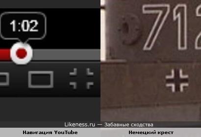 Кнопка на YouTube похожа на немецкий крест