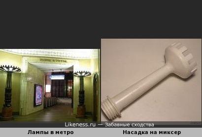 """Лампы на станции метро """"Кировский завод"""