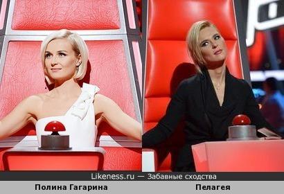 Полина Гагарина похожа на Пелагею