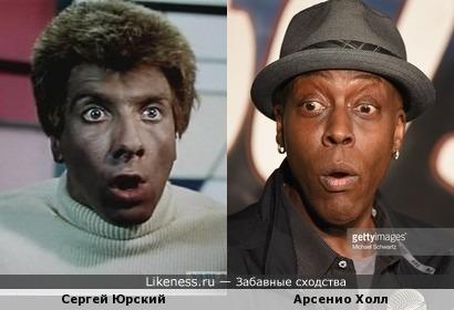 Сергей Юрский Арсенио Холл