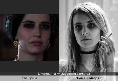 Эмма Робертс похожа на Еву Грин