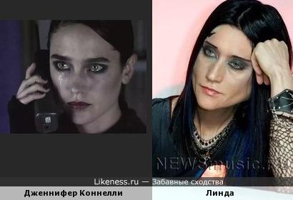 Дженнифер Коннелли похожа на Линду